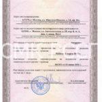 лицензия на ремонт и реставрацию СМК Ремспецстройпроект
