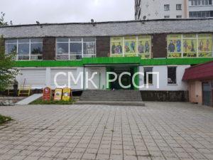 """СМК РССП выполнила кап.ремонт супермаркета Военторг """"Пятерочка"""""""