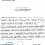 Московская газовая компания