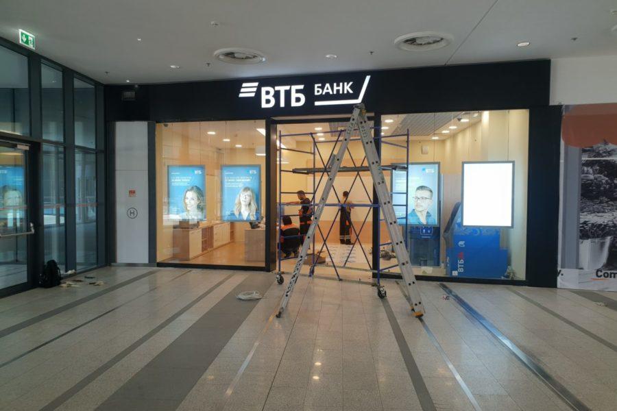 Процесс ремонта дополнительного офиса банка ВТБ