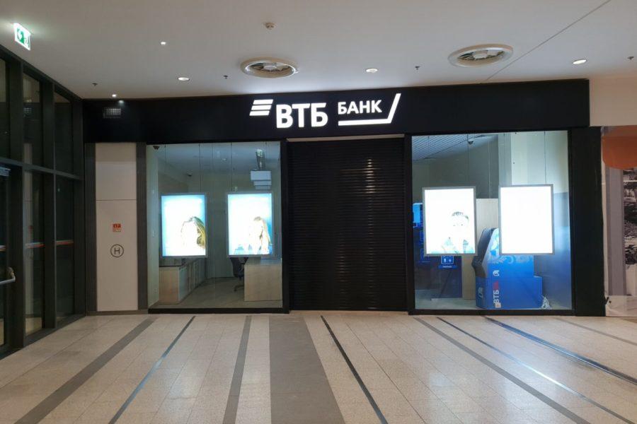 ремонт доп.офис банка ВТБ