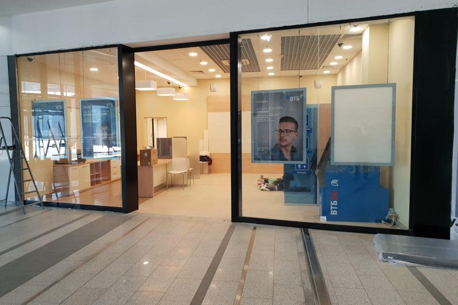 СМК РССП выполнила кап.ремонт офиса ВТБ